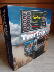 The world Cup rally raids 2020 will be held with the TverTrip 5!